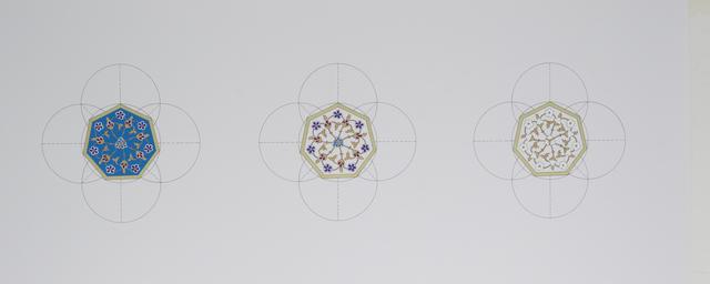 , 'Za from The Abjad Hawaz series,' 2017, ATHR