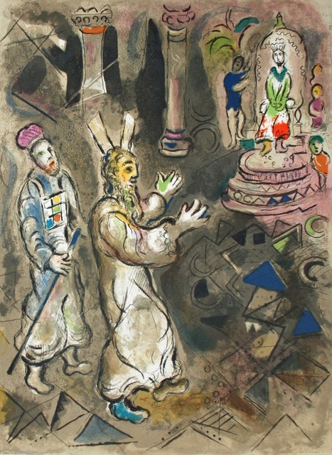 Marc Chagall, 'Moses and Aaron with Pharaoh', 1966, Georgetown Frame Shoppe