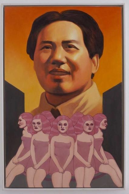 Erró, 'The daughters of Mao', 1975, Galerie Ernst Hilger