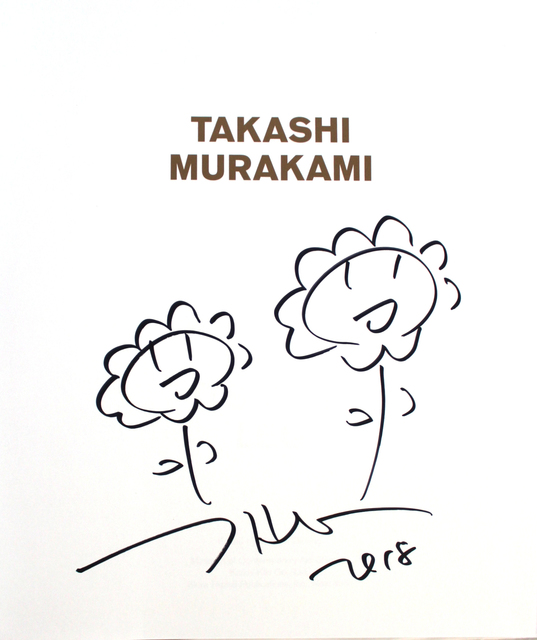 Takashi Murakami, 'Double Flowers drawing', 2018, EHC Fine Art
