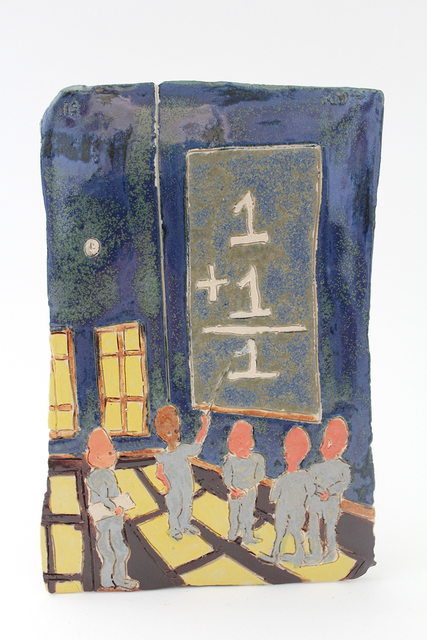 , 'Untitled (Study),' 2018, Steve Turner