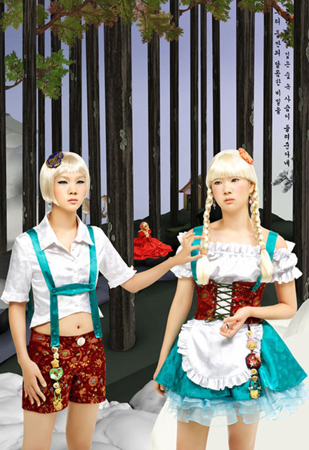 , 'Hansel and Gretel,' 2009, Cultural Avenue