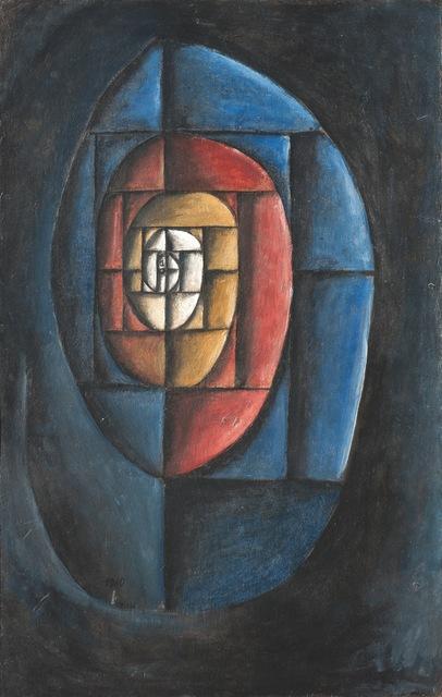 , 'Spiral in primary colors,' ca. 1962, Galería de las Misiones