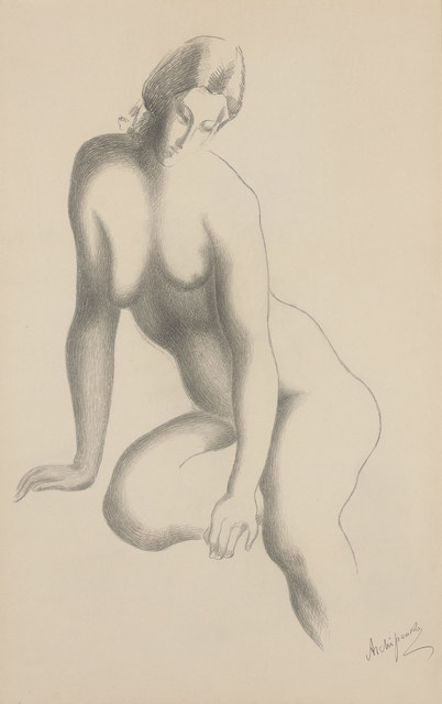 Alexander Archipenko, 'Nude, Eyes Downcast', 1930, Drawing, Collage or other Work on Paper, Pencil with traces of blue pencil on heavy paper, Doyle