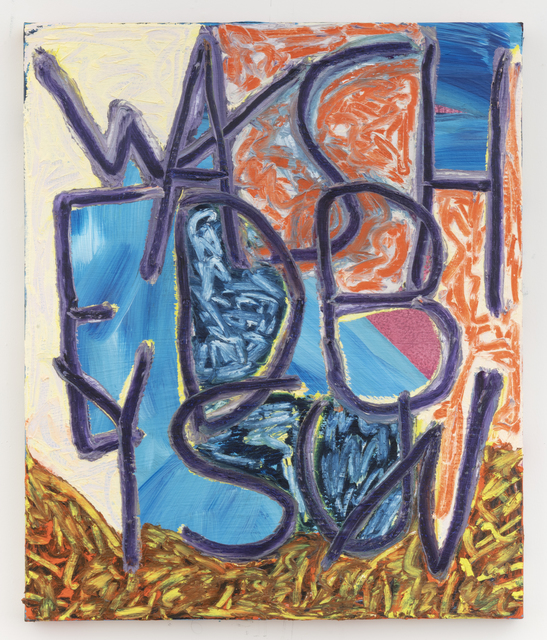 Samuel Jablon, 'Washed By Sun', 2018, Freight + Volume