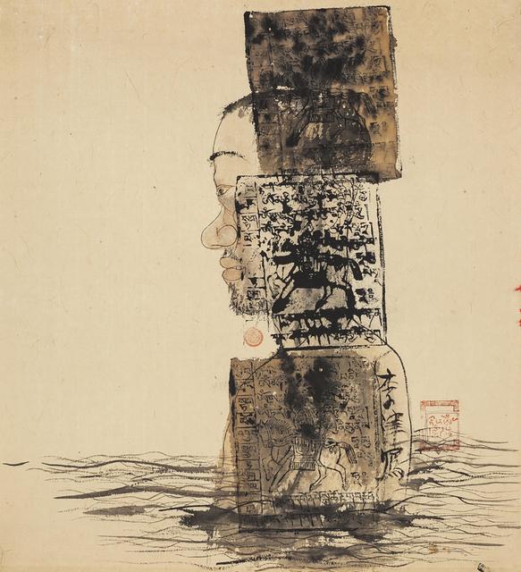 , 'Lhasa River 拉萨河,' 1993, Ink Studio