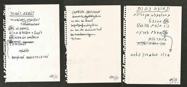 , 'Teudát Zehút,' 1983, Marsiaj Tempo