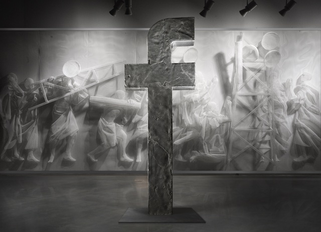 , 'Letter F,' 2012, Moscow Museum of Modern Art