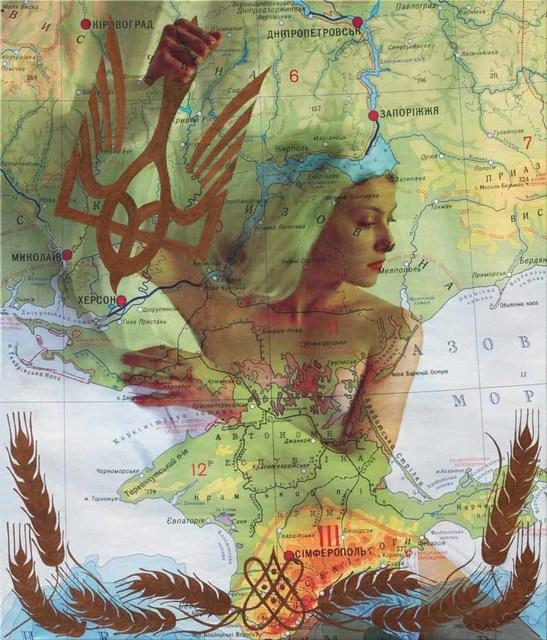 , 'Heroic Ukraine,' 2014, Artvera's Art Gallery