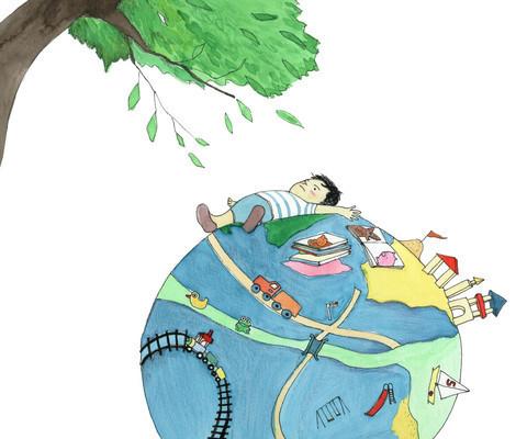 Yukie Yasui, 'This Is My Globe', ArtStar