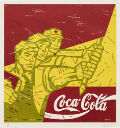 Coca Cola, from Great Criticism Series