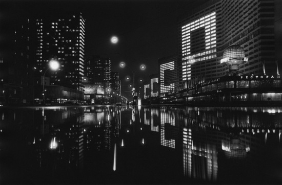 , 'Kalininsky prospect. Festive Illumination,' 1979, Lumiere Brothers Gallery