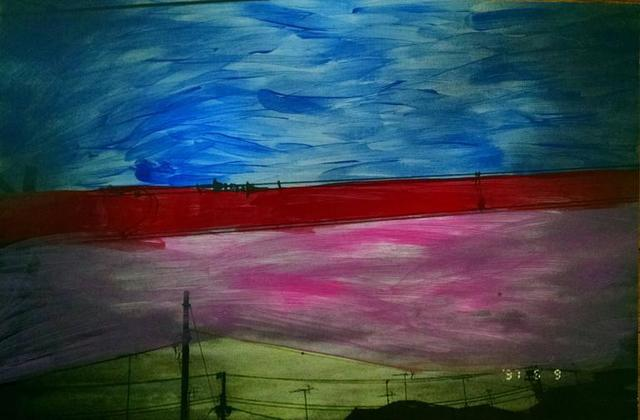 Nobuyoshi Araki, 'Untitled, Painted Photograph, Landscape by Nobuyoshi Araki', 1990-1999, Photography, Acrylic Paint, Mixed Media, Silver Gelatin Print, Lions Gallery