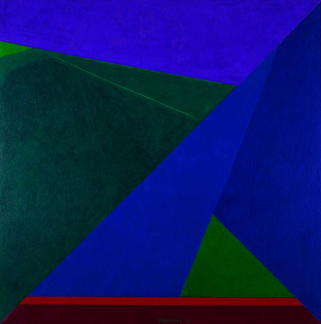 , 'Work,' 1969, Kukje Gallery