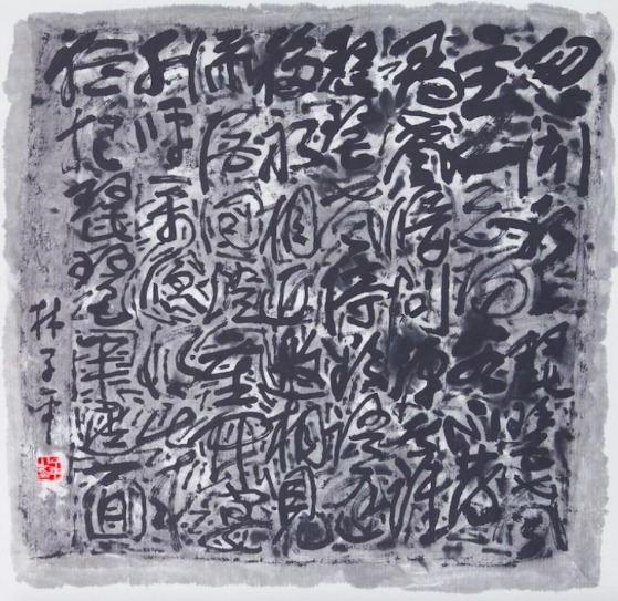 , 'Song of the Pipa Player by Bai Juyi (琵琶行 - 白居易),' , Ode to Art