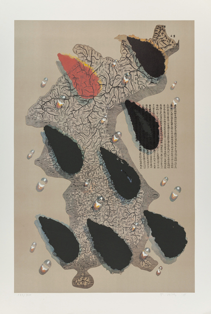 Kim Tschang Yeul, 'WATER DROPS', 1988, Gallery Art