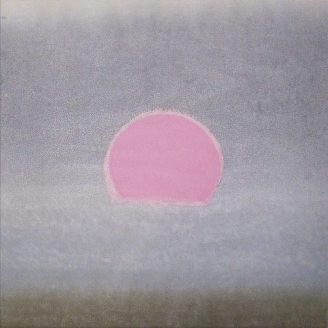 , 'Sunset,' 1972, OSME Gallery
