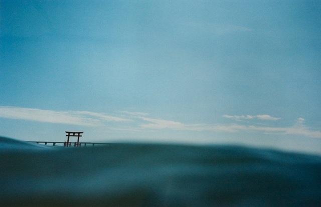 , 'Bentenjima,' 2001, IBASHO