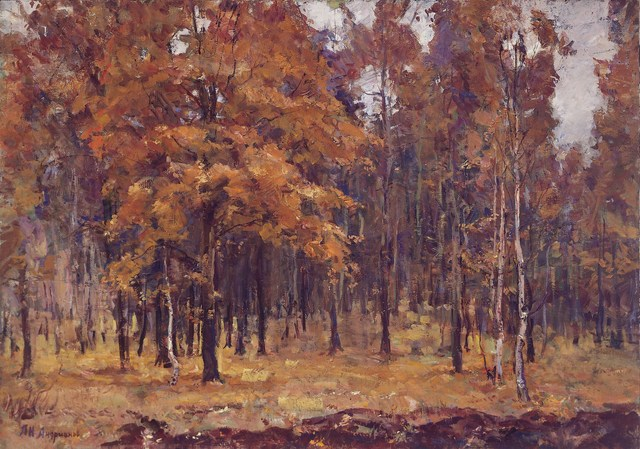Petr Nikolaevich Andrianov, 'Autumn in the forest', 1945, Surikov Foundation