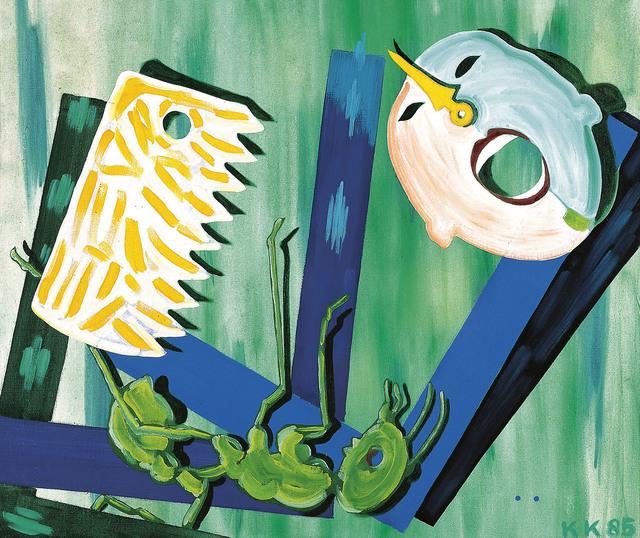 , 'Ant Trap,' 1985, Galerie Bei Der Albertina Zetter