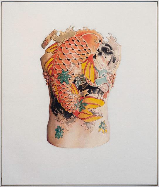 Julian Meagher, 'Man versus carp', 2009, Painting, Oil on linen, Nanda\Hobbs