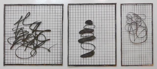 , 'Untitled,' 2016, Galeri Nev Istanbul