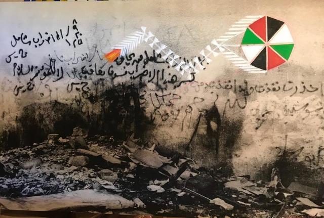 Laila Shawa, 'Kite', 1992, Gallery One