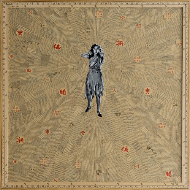 , 'Untitled,' , Conde Contemporary