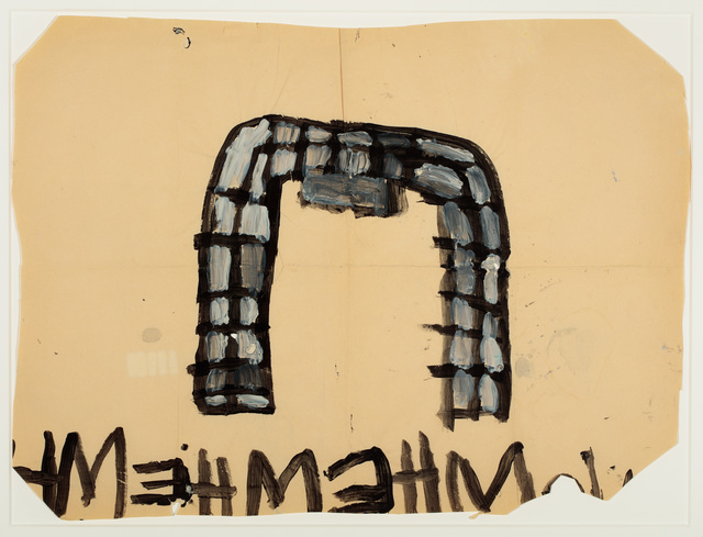 , 'Untitled (Arch),' 1972-1980, Ricco/Maresca Gallery