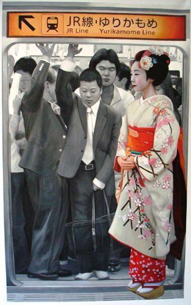 RYOKO WATANABE, 'YURIKAMOME LINE', Gallery 32