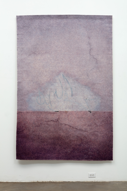 , 'Finding the Universe in Oaxaca, blue triangle on purple ground,' 2016, Erin Cluley Gallery