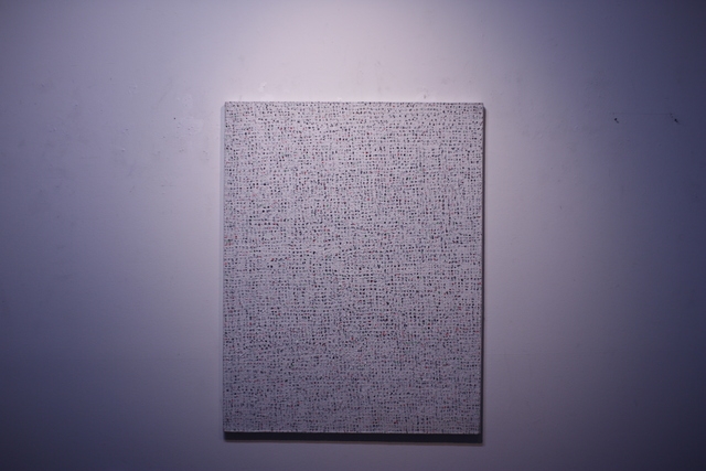 Hajin Kang, 'Natural Rhythm', 2018, Galerie Pici