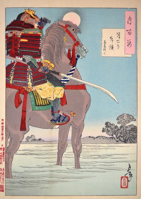 , 'Moonlight Patrol: Saito Toshimitsu,' 1885, Ronin Gallery
