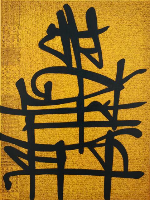 , 'La Memorie d'un Sage,' 2012, Aicon Gallery