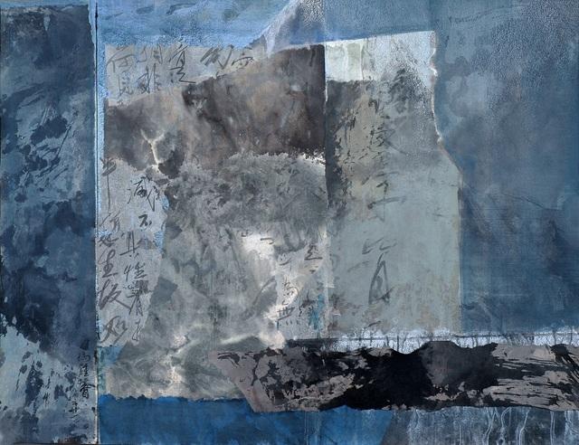 , '94-21  ,' 1994, Galerie du Monde