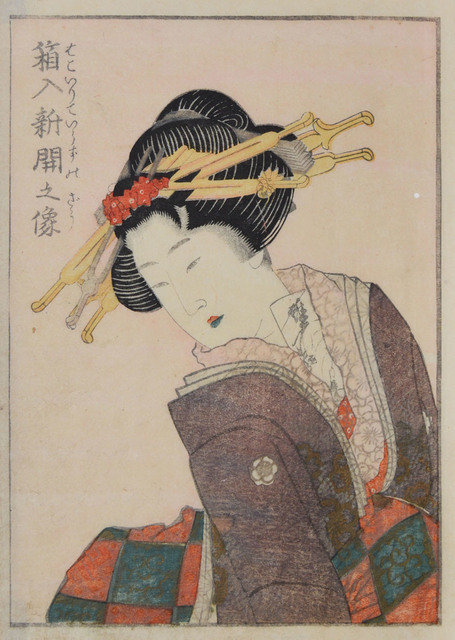 Katsushika Hokusai, 'Becoming a Young Woman', ca. 1820, Ronin Gallery
