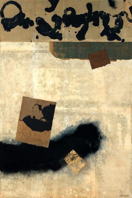 , 'Usugumo,' 1970, Galerie F. Hessler