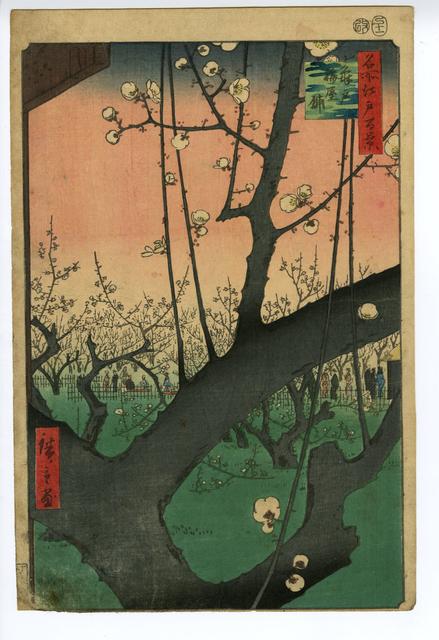 , 'One Hundred Famous Views of Edo, The Plum Blossom Garden at Kameido,' 1857, Shukado Gallery