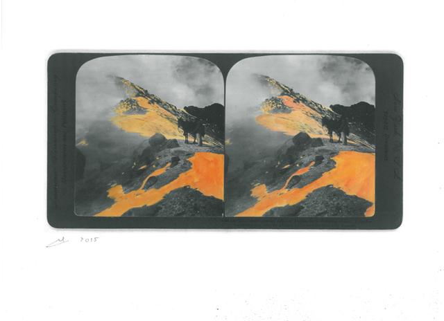 , 'Mini Lava,' 2015, Chelouche Gallery
