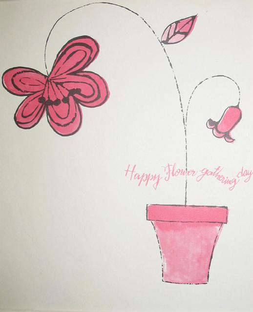 Andy Warhol, 'Happy Flower Gathering Days', ca. 1963, Westwood Gallery NYC