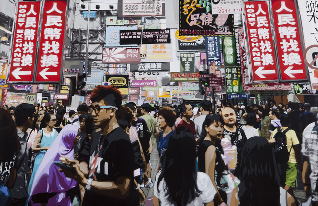 , 'Lost in Mongkok,' 2015, Metro Gallery