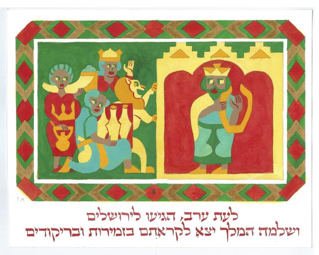 , 'Ethiopian Story 04,' 2012, Meislin Projects