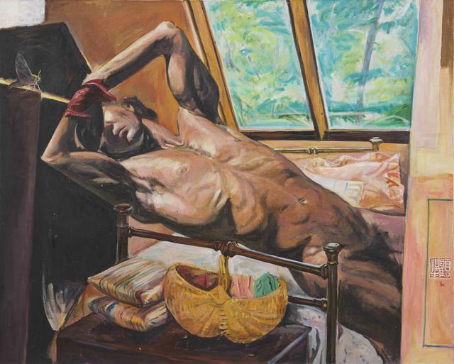 , 'The Moth,' 1989, Galerie du Monde