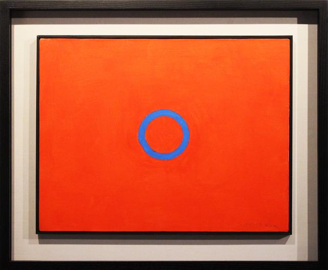 , '1970,' 1970, SAKURADO FINE ARTS