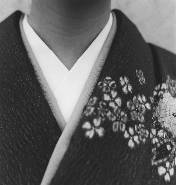 Frauke Eigen, 'Erimoto, Japan', 2008, Photography, Gelatin silver print, Atlas Gallery