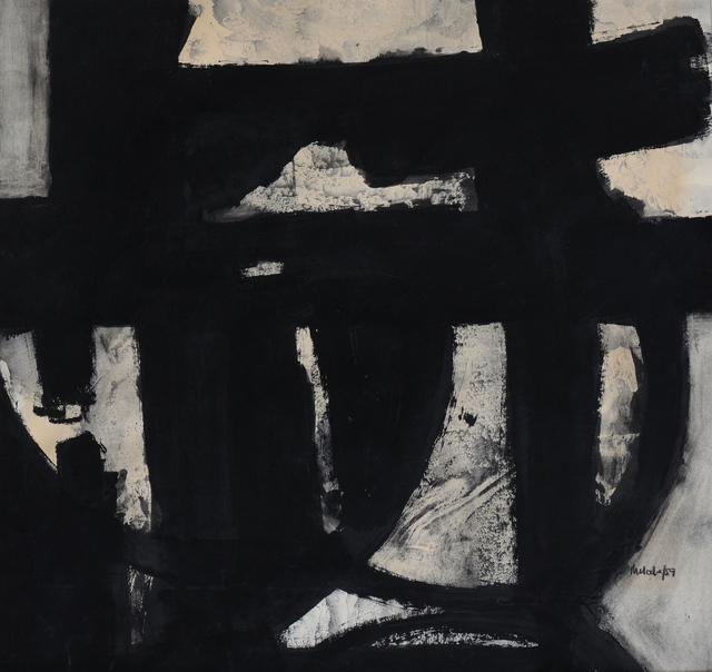 , 'Sans titre,' 1959, Canadian Art Group