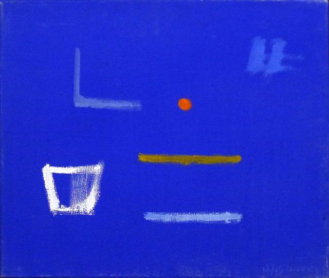 , 'Presencies,' 2007, Fernández-Braso