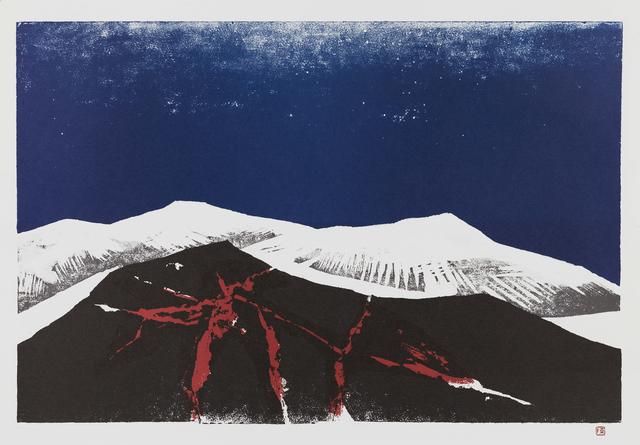, 'Rocky Mountain,' 1976, Galerie du Monde