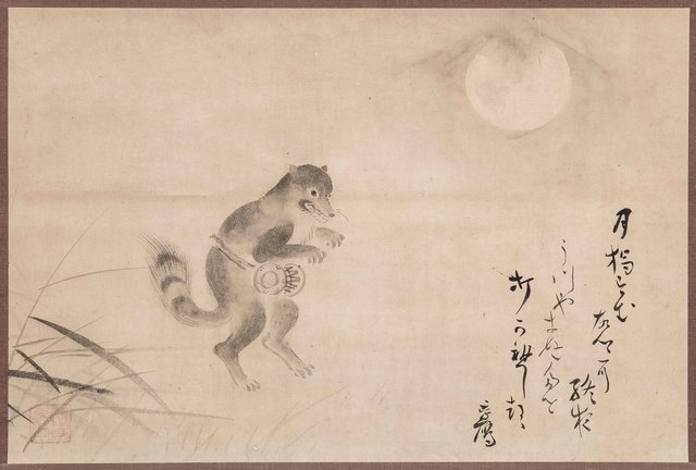 , 'Tanuki Playing  Drum by Moonlight (Japan),' 1603-1868, Newark Museum