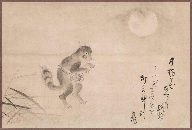 Kamo Suetaka, 'Tanuki Playing  Drum by Moonlight (Japan)', 1603-1868, Newark Museum